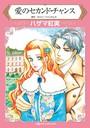 シングルマザーテーマセット vol.7