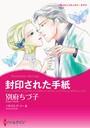 思わず涙する! テーマセット vol.5