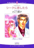 傲慢ヒーローセット vol.7