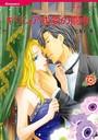 漫画家 七星紗英 セット vol.3
