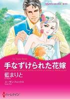 バージンラブセット vol.48