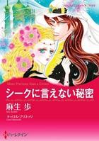 初恋セット vol.4