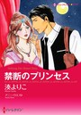 留学先での恋セット vol.2