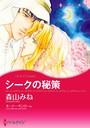 倍楽しめるWタイトルセット vol.7