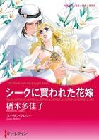 俺様ヒーローセット vol.4