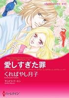 ロマンティック・クリスマス セレクトセット vol.7