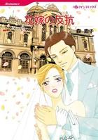 漫画家 森素子 セット vol.2