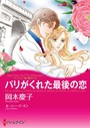 漫画家 碧ゆかこ セット vol.3