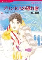 ハーレクインコミックス セット 2016年 vol.34