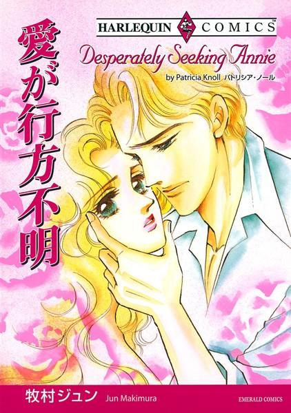 ハーレクインコミックス セット 2016年 vol.67