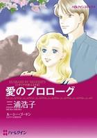 ハーレクインコミックス セット 2016年 vol.72