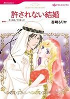 ハーレクインコミックス セット 2017年 vol.42