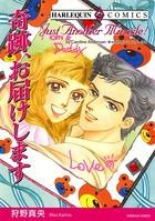 ハーレクインコミックス セット 2017年 vol.51
