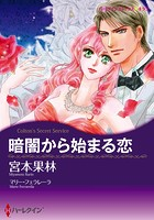 ハーレクインコミックス セット 2017年 vol.60