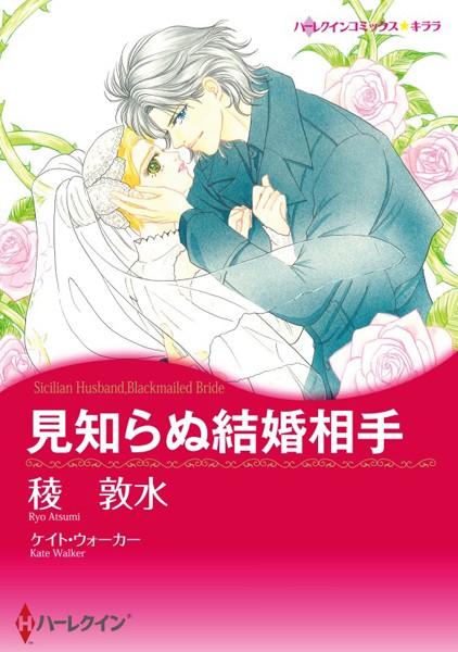 ハーレクインコミックス セット 2017年 vol.62