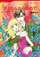 ハーレクインコミックス セット 2017年 vol.65