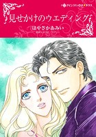 ハーレクインコミックス セット 2017年 vol.71