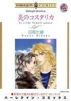 ハーレクインコミックス セット 2017年 vol.93