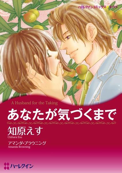 ハーレクインコミックス セット 2017年 vol.108