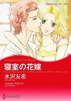 ハーレクインコミックス セット 2017年 vol.115