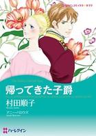 心震える感動テーマセット vol.6