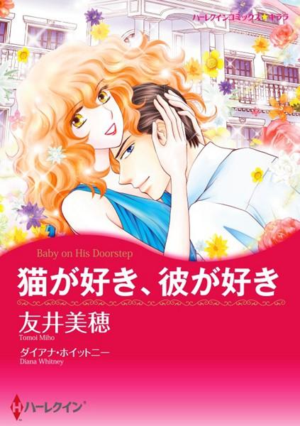 ハーレクインコミックス セット 2017年 vol.303