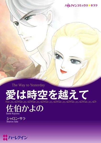 ハーレクインコミックス セット 2017年 vol.429