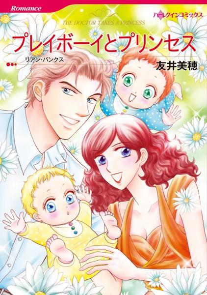 ハーレクインコミックス セット 2017年 vol.506