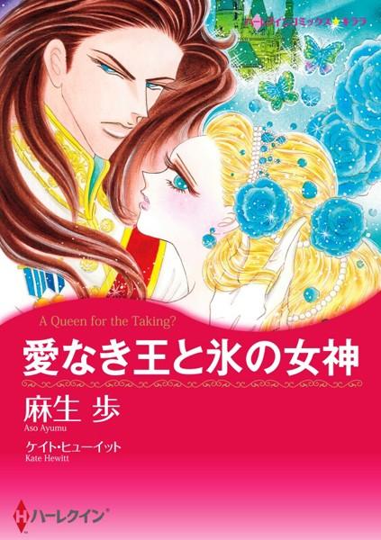 ハーレクインコミックス セット 2017年 vol.746