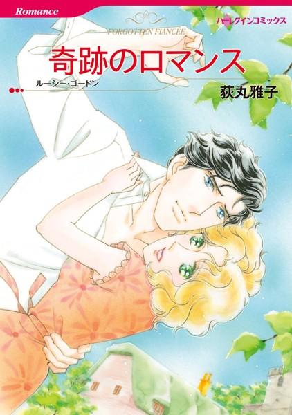 ハーレクインコミックス セット 2017年 vol.751