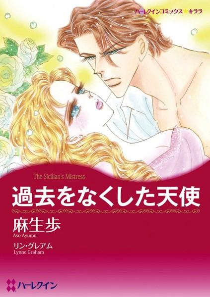 ハーレクインコミックス セット 2017年 vol.771