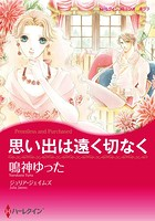 ハーレクインコミックス セット 2018年 vol.20