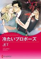 ハーレクインコミックス セット 2018年 vol.27