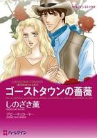 ハーレクインコミックス セット 2018年 vol.78