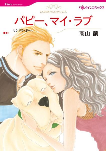 ハーレクインコミックス セット 2018年 vol.133