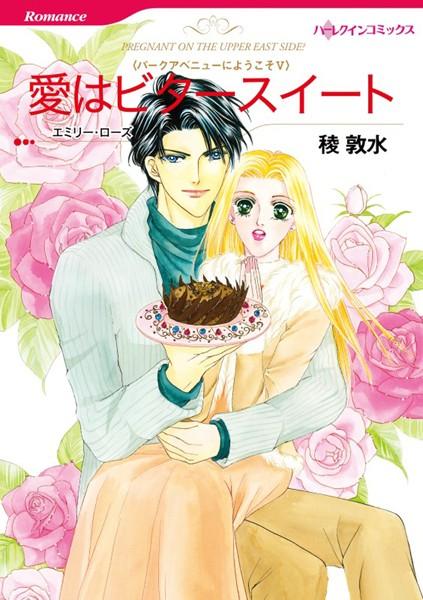 ハーレクインコミックス セット 2018年 vol.370