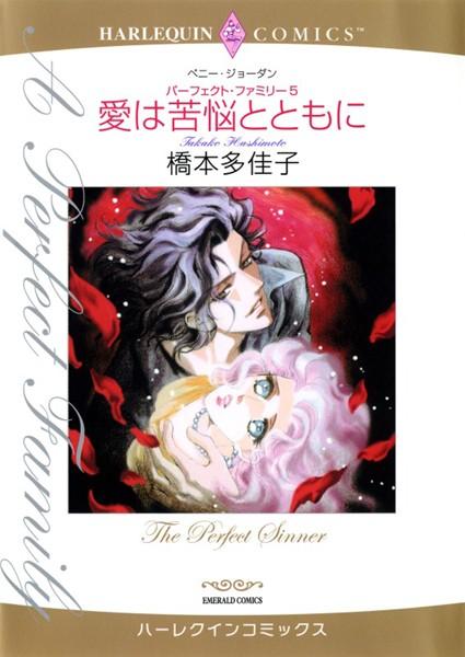ハーレクインコミックス セット 2018年 vol.627