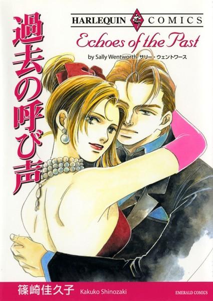 ハーレクインコミックス セット 2018年 vol.715