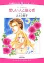 ハーレクインコミックス セット 2019年 vol.7