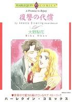 ハーレクインコミックス セット 2019年 vol.13