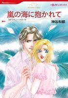 ハーレクインコミックス セット 2019年 vol.99
