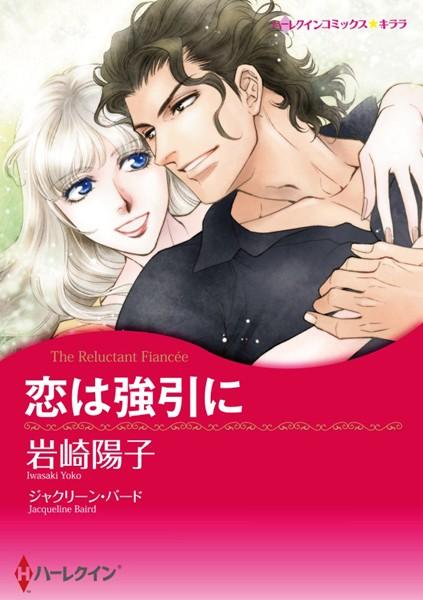 ハーレクインコミックス セット 2019年 vol.130