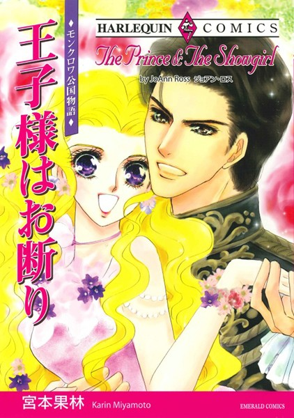 ハーレクインコミックス セット 2019年 vol.136