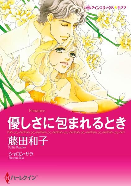 ハーレクインコミックス セット 2019年 vol.383
