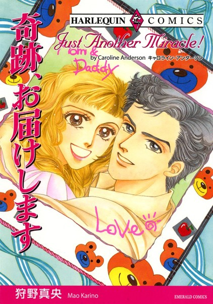 ハーレクインコミックス セット 2019年 vol.408
