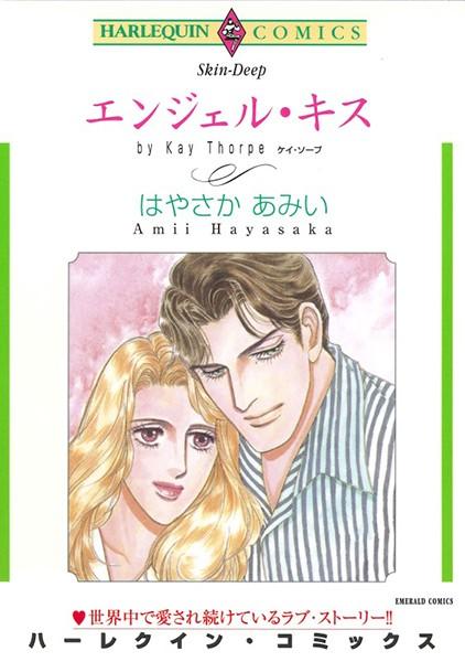 ハーレクインコミックス セット 2019年 vol.497