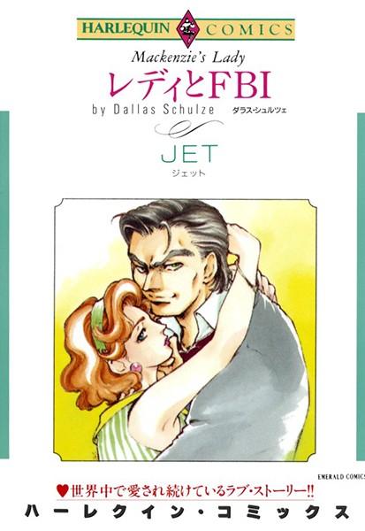 ハーレクインコミックス セット 2019年 vol.557