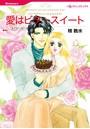 ハーレクインコミックス セット 2020年 vol.10