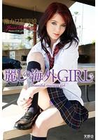 麗しの海外GIRL 激カワ制服娘 Jessi Palmer 写真集