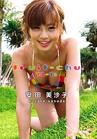 fruit-chu 安田美沙子